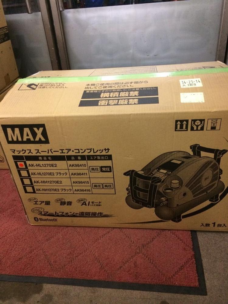 MAX エアコンプレッサ- AK-HL1270E2