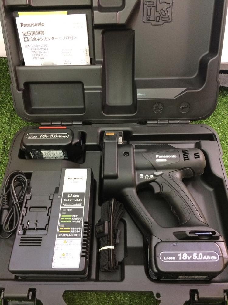パナソニック 充電式全ネジカッター EZ45A4LJ2G-B