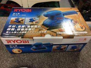 RYOBI サンダ MS-30