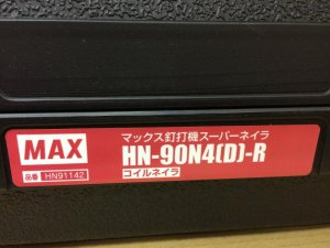 MAX 90mm高圧釘打ち機 HN-90N4(D)-R