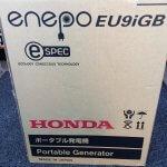 HONDA インバータ発電機 EU9iGB エネポ