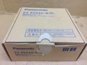 パナソニック 充電全ネジカッタ EZ45A4X-B