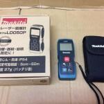 東大和市のお客様よりマキタ makita レーザー距離計 LD050Pをお買取り致しました!
