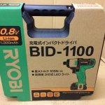 RYOBI インパクトドライバ BID-1100