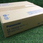 パナソニック 充電式インパクトレンチ EZ7552X-H