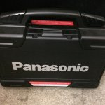 Panasonic スティックドライバ EZ7521LA2S-R