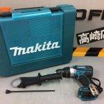 マキタ 震動ドライバドリル HP458D