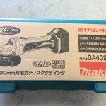 マキタ 充電式ディスクグラインダ GA402DRF
