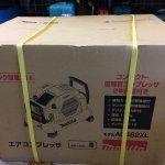 makita マキタ エアコンプレッサ AC462XL