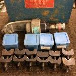 泉精機 油圧ヘッド分離式工具 16号B