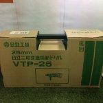 日立 二段変速ドリル VTP-25