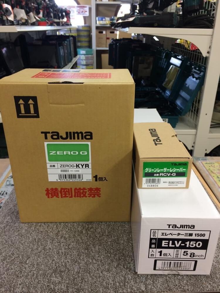Tajima グリーンレーザー墨出し機 ZEROG-KYR