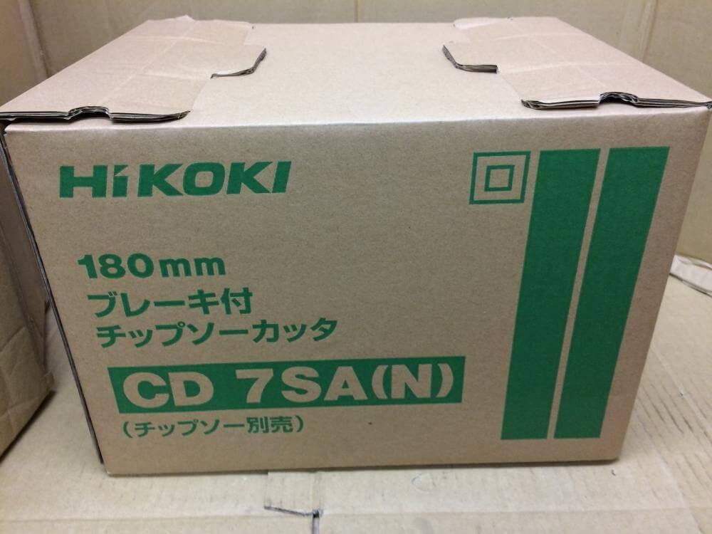 HiKOKI 180mmブレーキ付チップソーカッタ CD7SA