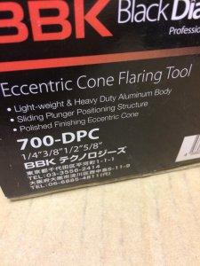 BBK 超軽量フレアツール 700-DPC