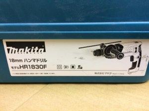 makita マキタ 18mmハンマドリル HR1830F