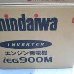 新ダイワ インバーター発電機 iEG900M