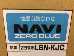 tajima タジマ レーザー墨出し器 ZEROB LSN-KJC