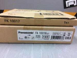 パナソニック 通路誘導灯表示板 FA10318LE1