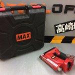 MAX 充電タッカ TG-ZB