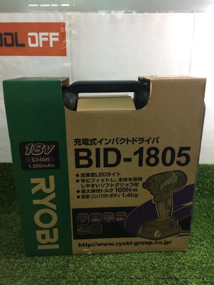 リョービ 充電式インパクトドライバ BID-1805