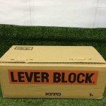 KITO レバーブロック LB010 1t 1.5m