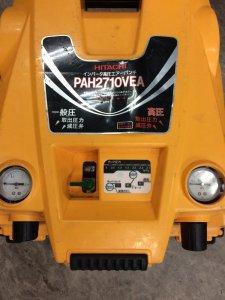 HITACHI インバータ高圧エアーパンチ コンプレッサ PAH2710VEA