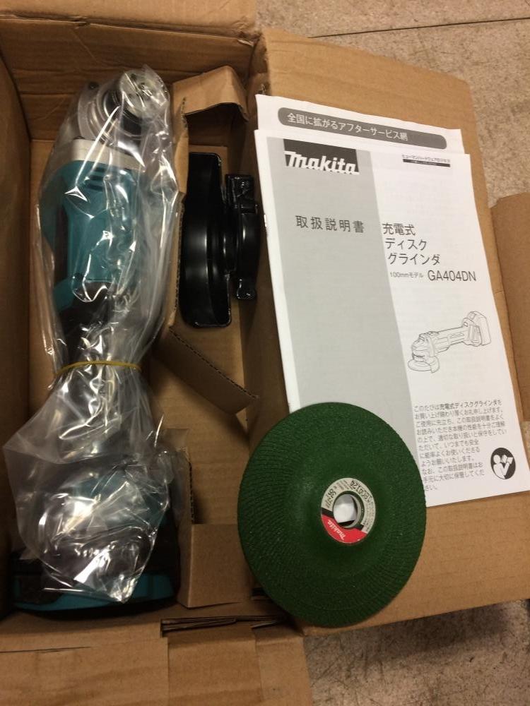 makita 充電式ディスクグラインダ GA404DZN