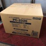 因幡電工 ペアコイル2巻入 PC-2320
