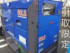 デンヨー ディーゼル発電機 DCA-60LSIB