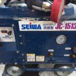 埼玉県,川越市,SEIWA ,高圧洗浄機 ,JC-1513DPN