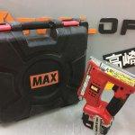 MAX バッテリータッカ TG-Z3