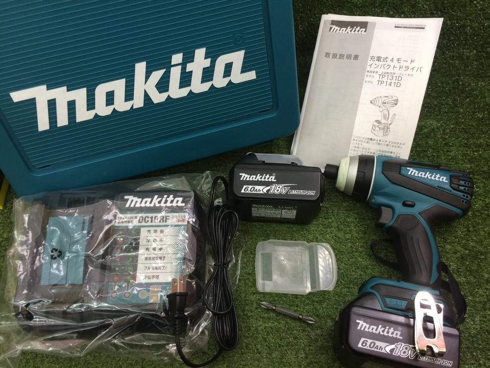 マキタ makita インパクトレンチ TW285DRGX