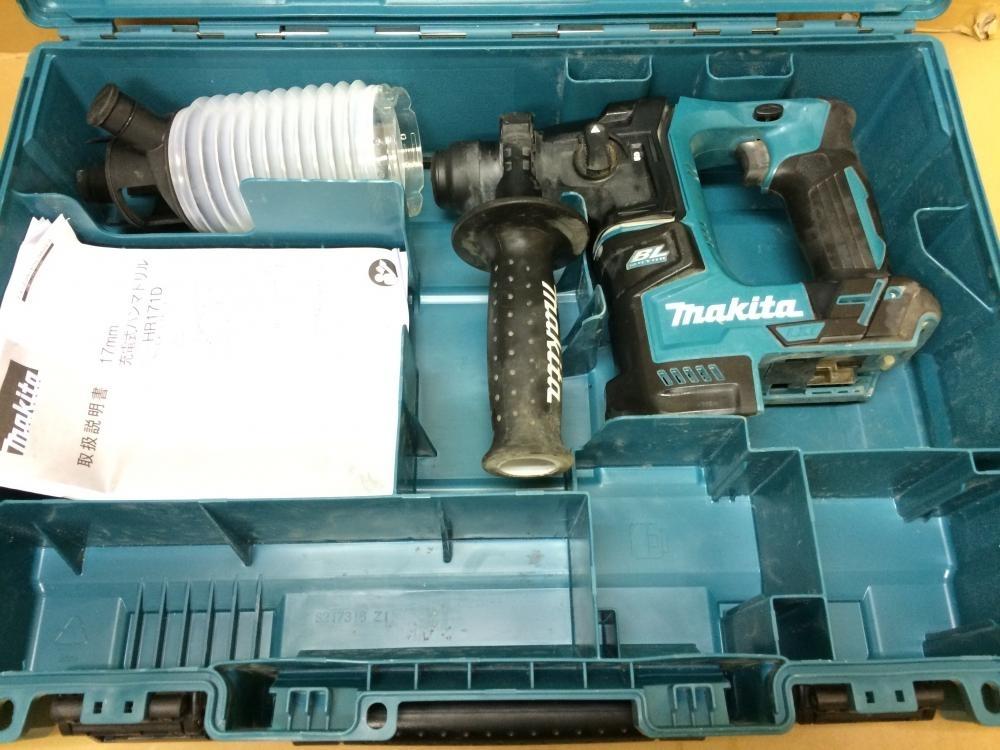東久留米市のお客様よりマキタ 充電式ハンマドリル HR171Dをお ...