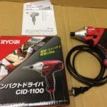 RYOBI インパクトドライバ CID-1100