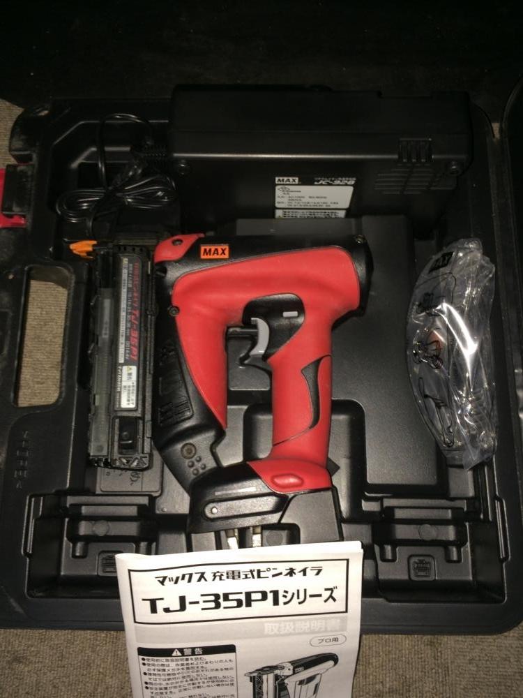 MAX 充電式ピンネイラ TJ-35P1-BC