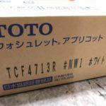 TOTO ウォシュレット TCF4713R