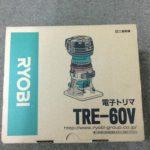 RYOBI 電子トリマ TRE-60V