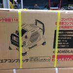 マキタ エアコンプレッサ AC462XLAG オーセンティックグリーン