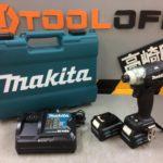 マキタ インパクトドライバ TD111DSMXB