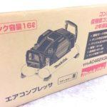 マキタ コンプレッサ AC462XGB