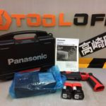 Panasonic スティックドライバドリル EZ7421LA1S-R