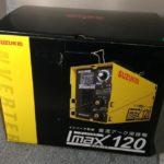 スズキッド 溶接機 Imax120