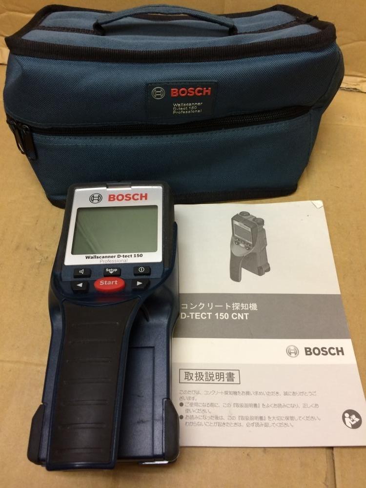 BOSCH ボッシュ コンクリート探知機 D-tect150CNT