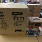 makita マキタ グリーンレーザー墨出し器 SK506GDZN