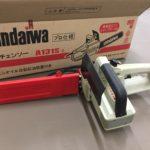 新ダイワ 電動チェーンソー A131S-2