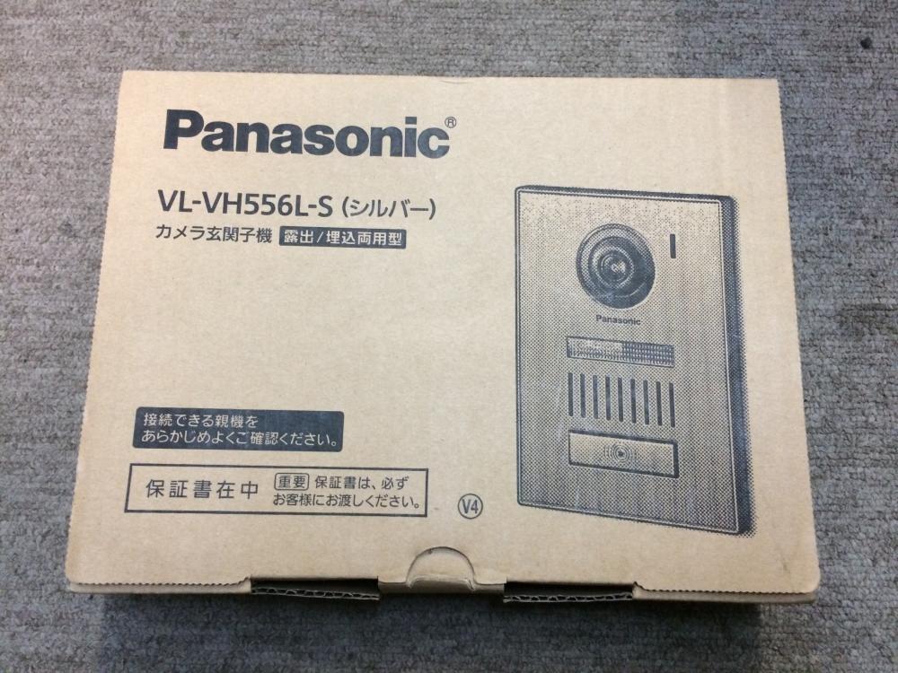 Panasonic カメラ玄関子機 VL-VH556-S