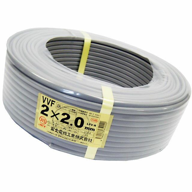 富士・菅波・愛知・矢崎等 VVF 2×2.0