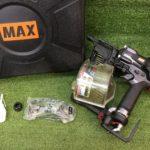 MAX 高圧釘打ち機 HN-75N2(D)-G