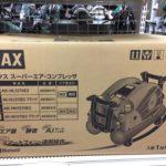MAX マックス スーパーエア・コンプレッサ AK-HL1270E2