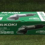 ハイコーキ ディスクグラインダ XS2000